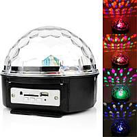 Светомузыка диско шар Magic Ball Music MP3 плеер