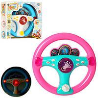 Руль музыкальный детский игрушка арт.7749