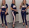Женский стильный костюм: футболка и брюки