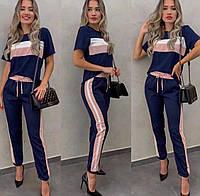 Жіночий стильний костюм: футболка і штани