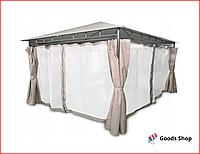 Садовый павильон шатер летний с москитной сеткой шторами для сада и дачи большой тент уличный бежевый Plonos