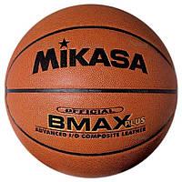 М'яч баскетбольний Mikasa BMax