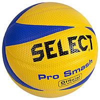 М'яч волейбольний Select