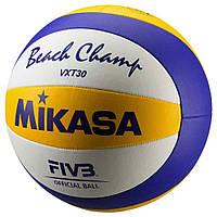 М'яч пляжного волейболу Mikasa VXT30, зшитий (оригінал)