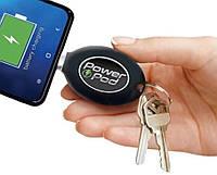 Power Pod брелок-зарядное устройство   Повербанк   Внешний аккумулятор   Портативная зарядка