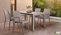 Пластиковая мебель Dafne Urano тауп стол и стулья для кафе террасы сада