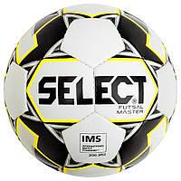 Мяч футзальный Select Futsal Master NEW IMS (129) бел/желт/черн