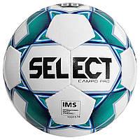 Мяч футбольный SELECT Campo