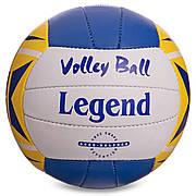 Мяч волейбольный PU LEGEND LG5190