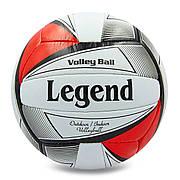 Мяч волейбольный PU LEGEND LG0156