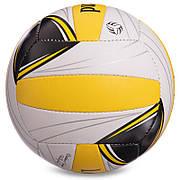 Мяч волейбольный PU LEGEND LG0143