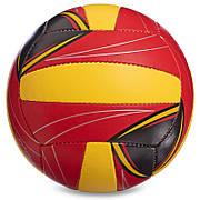 Мяч волейбольный PU LEGEND LG0141