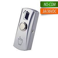 Yli ABK-805 кнопка выхода с монтажной коробкой