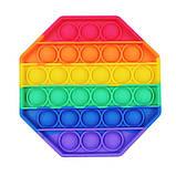 Іграшка Антистрес поп іт райдужна різнобарвна Pop it Веселка іграшка Пуш ап Push up антистрес поп іт, фото 3