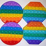 Іграшка Антистрес поп іт райдужна різнобарвна Pop it Веселка іграшка Пуш ап Push up антистрес поп іт, фото 10