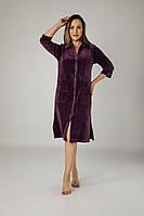 Элитный велюровый халат на молнии Nusa NS-0321 сливовый
