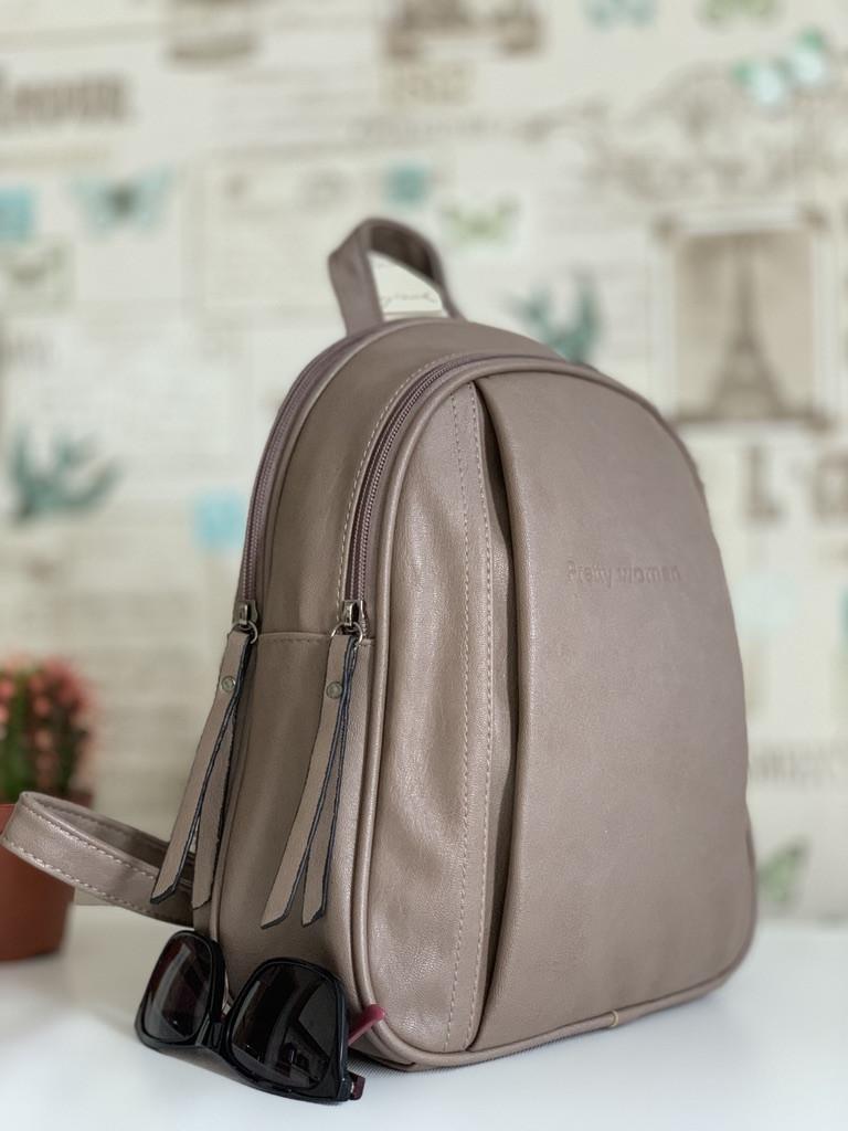 Молодежный рюкзак небольшой городской цвета кофе с молоком Pretty Woman
