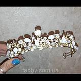 Тендітні квіти та пудрові бусини на золотій діадемі (4cm), фото 3