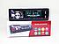 Автомагнитола 1DIN Pioneer MP3-6297BT с Пультом магнитола Пионер мп3 в Машина авто MP3+FM+2xUSB+SD+AUX Блютуз, фото 7