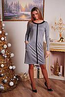 Женское платье до колена светло-серое