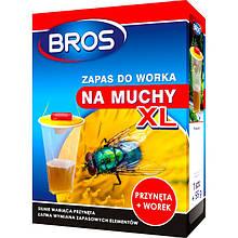 Запасная часть для ловушки-мешка от мух XL, Bros