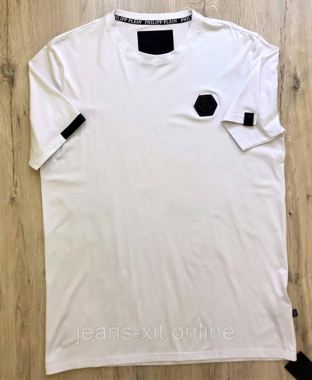 Футболка Чол. 2XL(р) білий 9003-1 Philipp Plein Туреччина Літо-C