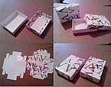 Картонна коробка для гаманців, візитниць, фото 2