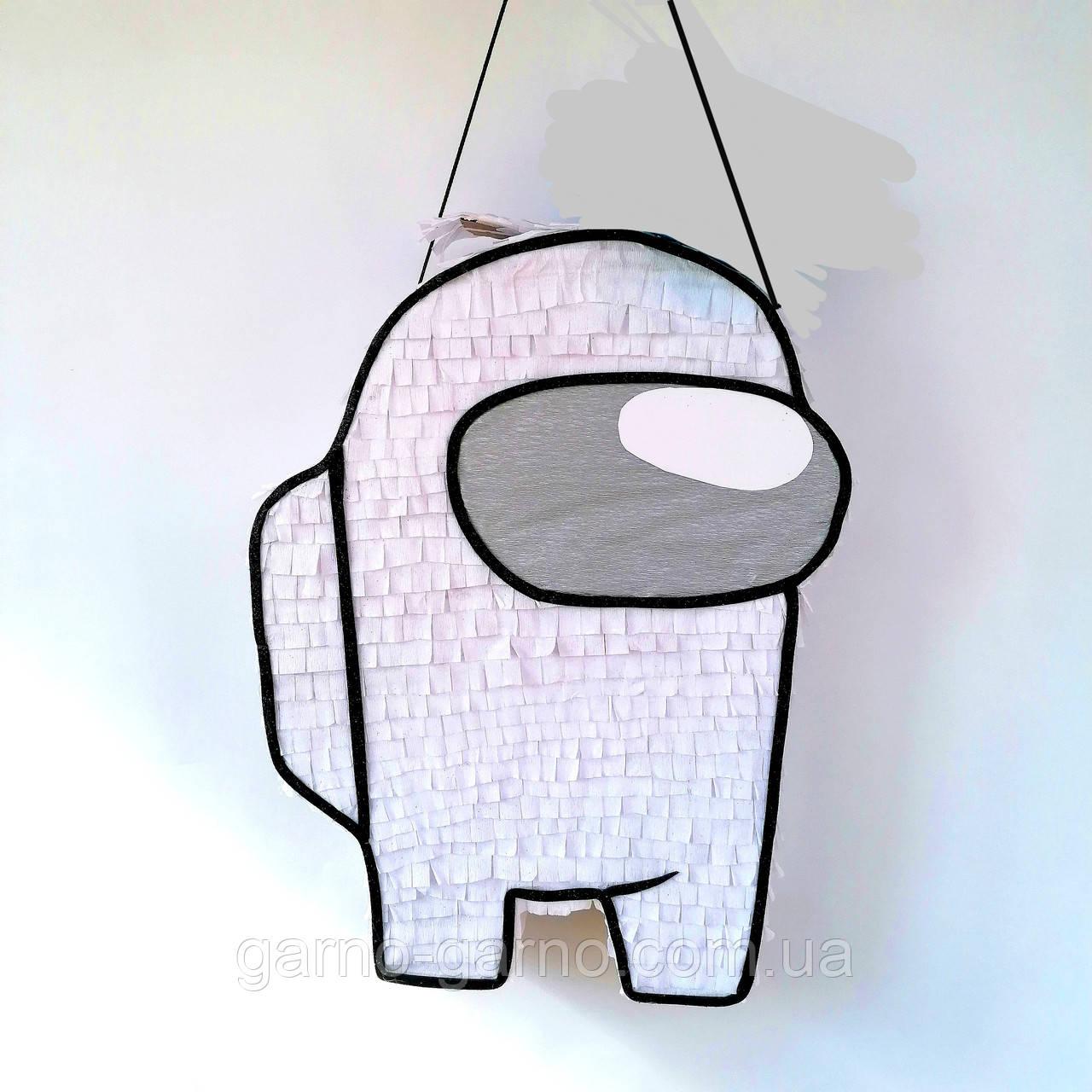 Амонг Ас Among Us пиньята бумажная для праздника Пиньята Космонавт персонаж игры белый пината амонг асик