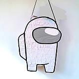 Амонг Ас Among Us пиньята бумажная для праздника Пиньята Космонавт - персонаж игры пиньята, фото 3