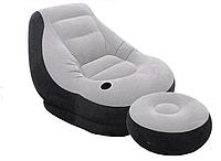 Надувное кресло с пуфиком велюровое виниловое Intex 68564 до 100 кг