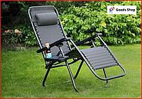 Раскладное кресло шезлонг черный 180см Садовый лежак пляжный шезлонг для сада и дома отдыха на природе Zero
