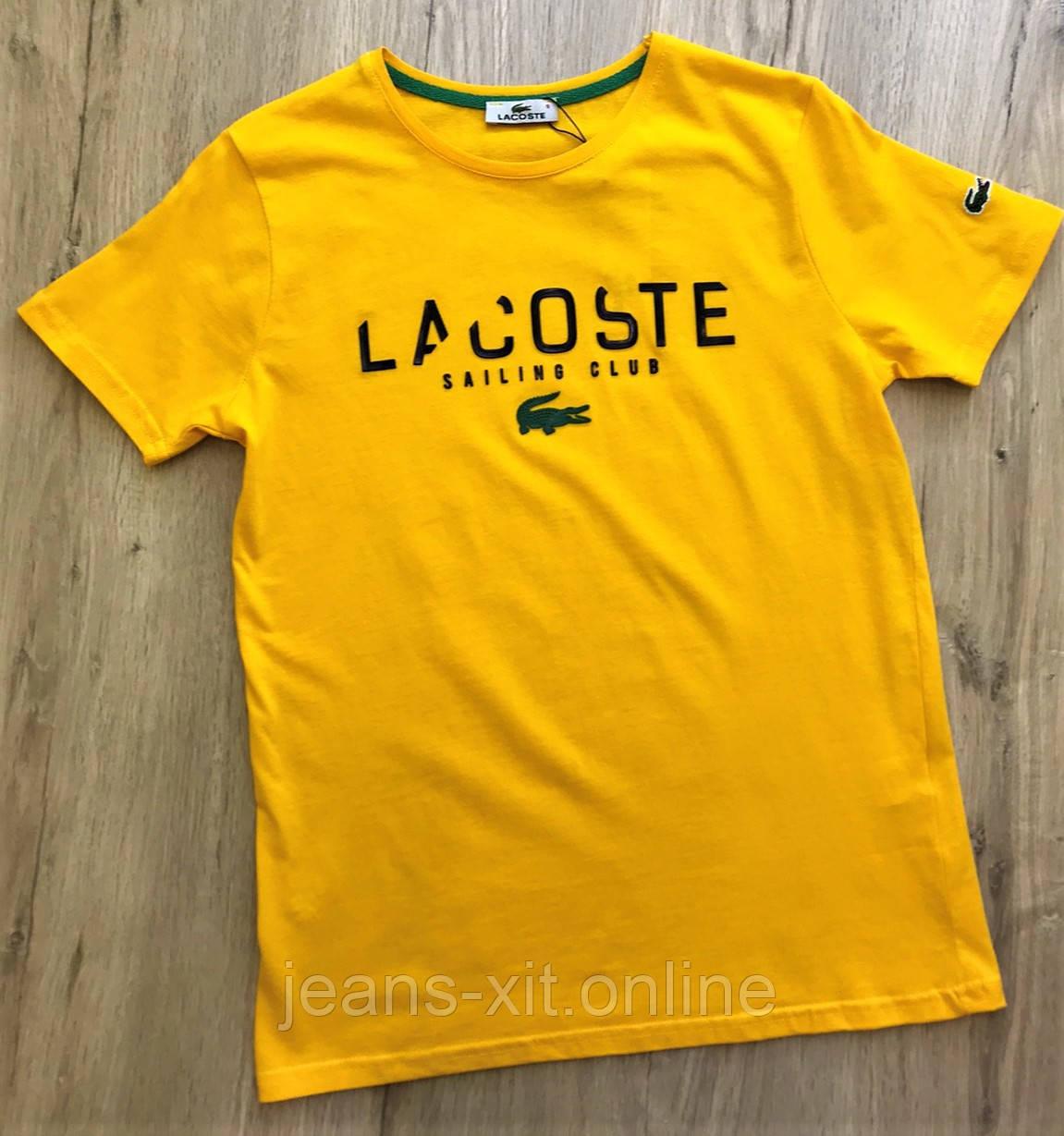 Футболка Чол. M(р) жовтий 1706-20 Lacoste Туреччина Літо-C