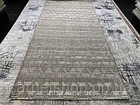 Безворсовая ковровая дорожка Flex Karat Carpet: 80*(0,55); 120 см
