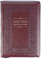 Біблія формат 075 zti бордо з орнаментом (рамка), фото 1
