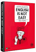 English is not easy Люси Гутьеррес