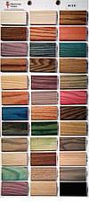 Масло-віск (тонируемое) для підлогової дошки, паркету, сходів, меблів Remmers B329(колір Т4004) Дуб, Ясен, фото 3