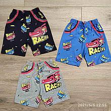 Детские шорты для мальчика на лето р.2-5лет