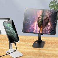 Настольная подставка для телефона , Универсальный держатель-подставка для смартфонов и планшетов