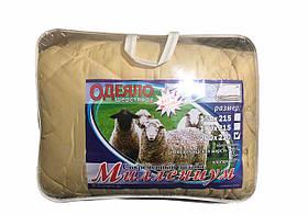Одеяло шерстяное стеганное 150х215 см