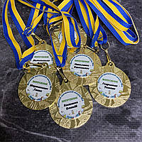 Медали для выпускников детского сада 40 мм, именные металлические медали для выпускного в детском саду
