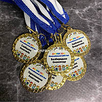 Медали для выпускников детского сада 32 мм, именные металлические медали для выпускного в детском саду