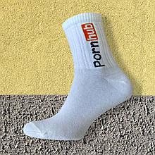Носки pornhub белые размер 36-44