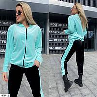 Велюровый спортивный костюм женский красивый двухцветный кофта на молнии и штаны р-ры 42-48 арт.  983