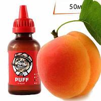 Рідина PUFF 50 мл з ароматом абрикосів / apricot