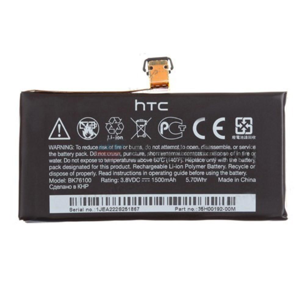 Аккумулятор для HTC One V T320e Li-ion 1500mAh