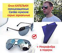Солнцезащитные очки AVIATOR капельки серые (стеклянные линзы), зеркальные очки капли от солнца мужские