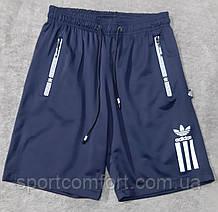 Чоловічі шорти ТМ Adidas темно-сині лакоста