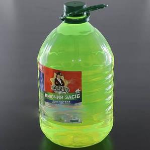 Моющее средство для посуды 5 л Яблоко жидкость ШЕРИФ