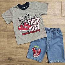 Детский комплект футболка и шорты для мальчика p. 5-7 лет