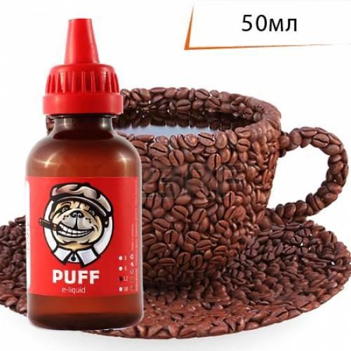 Жидкость PUFF 50 мл с ароматом Бразильский Кофе/Brazilian Coffee